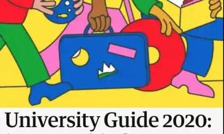 2020年《卫报》英国音乐学院最新排名